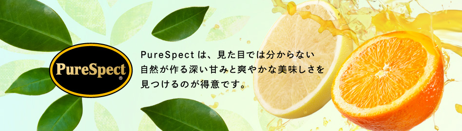 PureSpect is very good at finding the rich delicacy taste come from mother nature which is not known from appearance.
